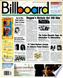 12 Jun. 1993