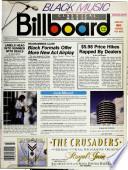 5 Jun. 1982
