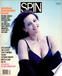 Jul. 1988
