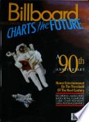 15 Dic 1984